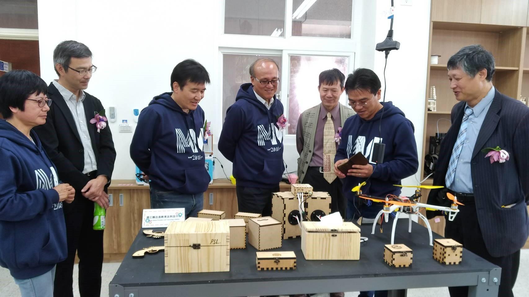 自造教育及科技中心揭牌