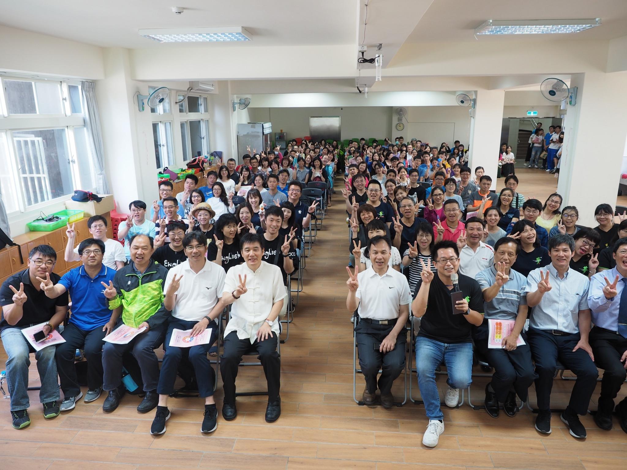 107學年度全縣教師課程與教學專業工作坊